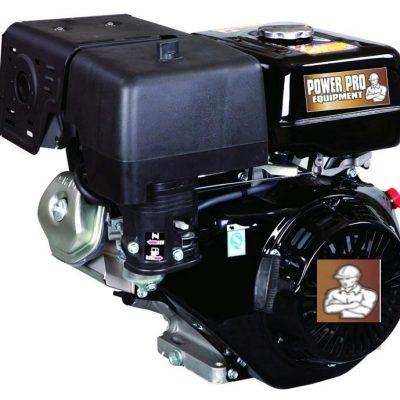Lawn Mower Engine Horizontal